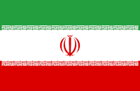 VPS in Iran, Islamic Republic of